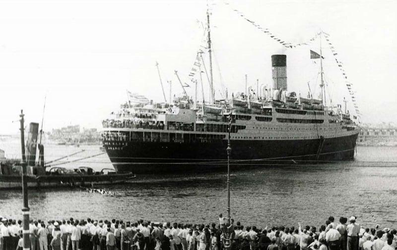 Nea Hellas ship