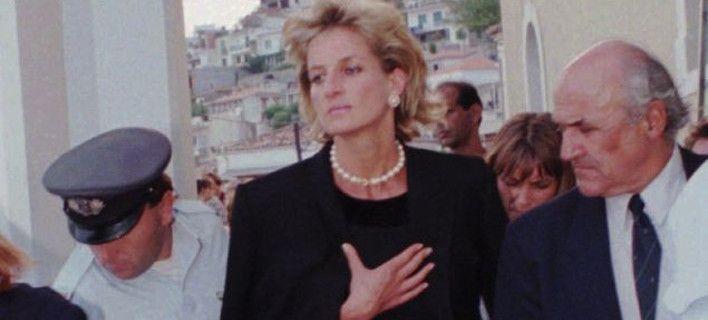 Princess Diana Greece