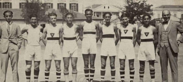 first basketball team greece