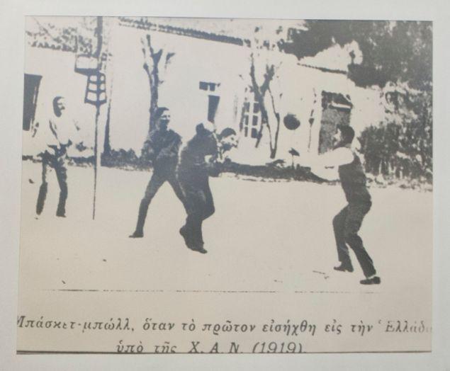 first greece basketball team