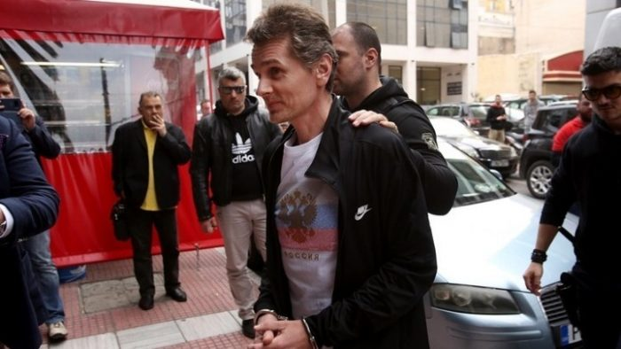 Russian Bitcoin Laundering Suspect Alexander Vinnik to Be Extradited to France