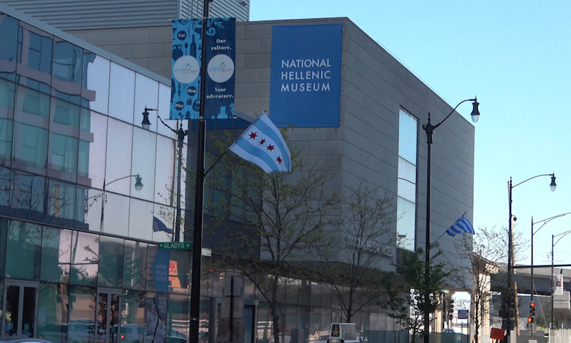 National Hellenic Museum in Chicago