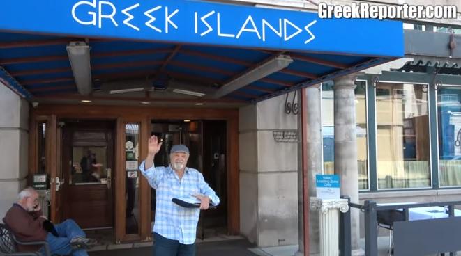 Greek in Chicago Greektown