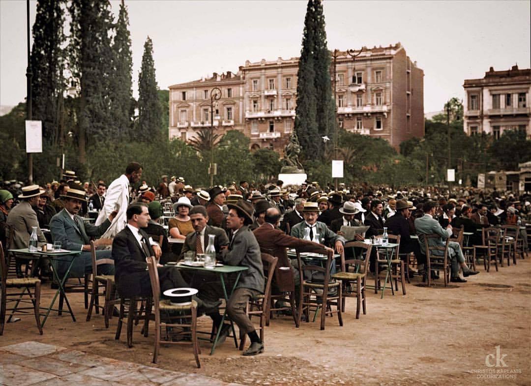 Αθήνα 1926