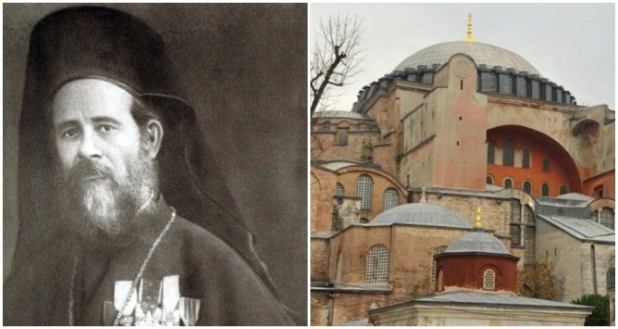 Hagia Sophia liturgy