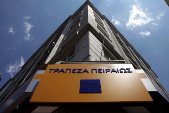 Piraeus Bank fires