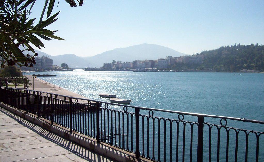 Chalkida, Greece.