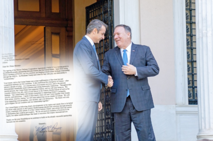 Secretary Pompeo Sends Letter to PM Mitsotakis, Affirming Support for Greece