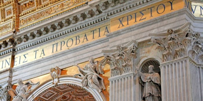 Greeks latin alphabet