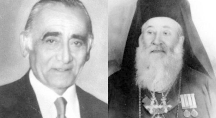 Zakynthos Jews