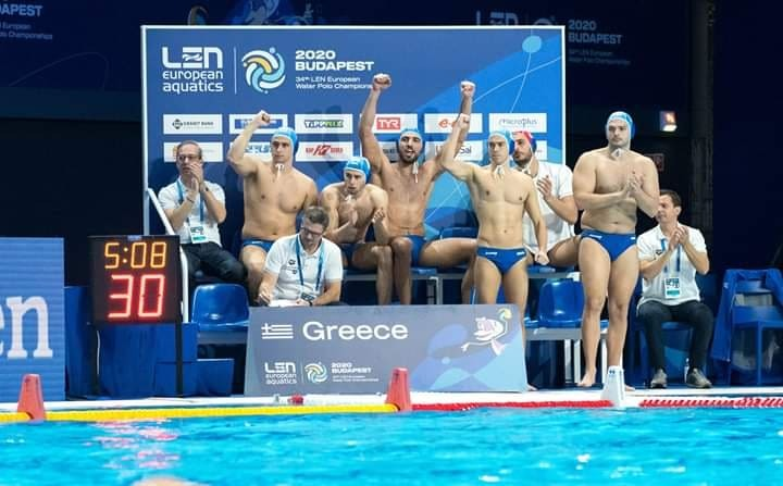 Greece Advances to Quarter Finals of European Water Polo Championship