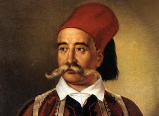 Portrait of Petrobey Mavromichalis