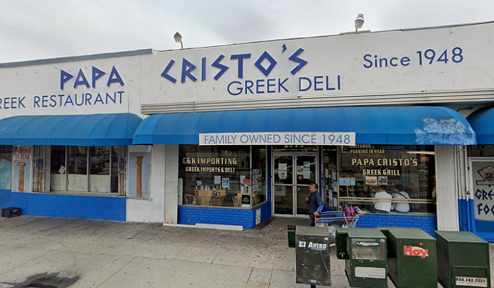Ja Rule Greek Restaurant