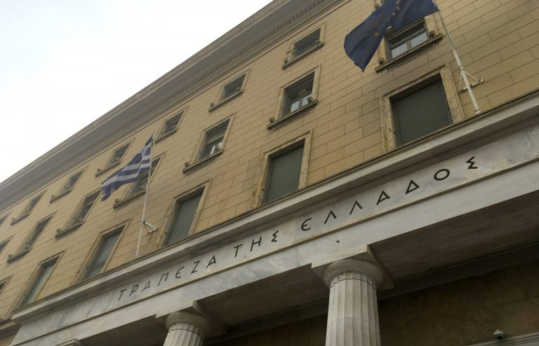 Bank of Greece: Financial System Remained Resilient Through Pandemic