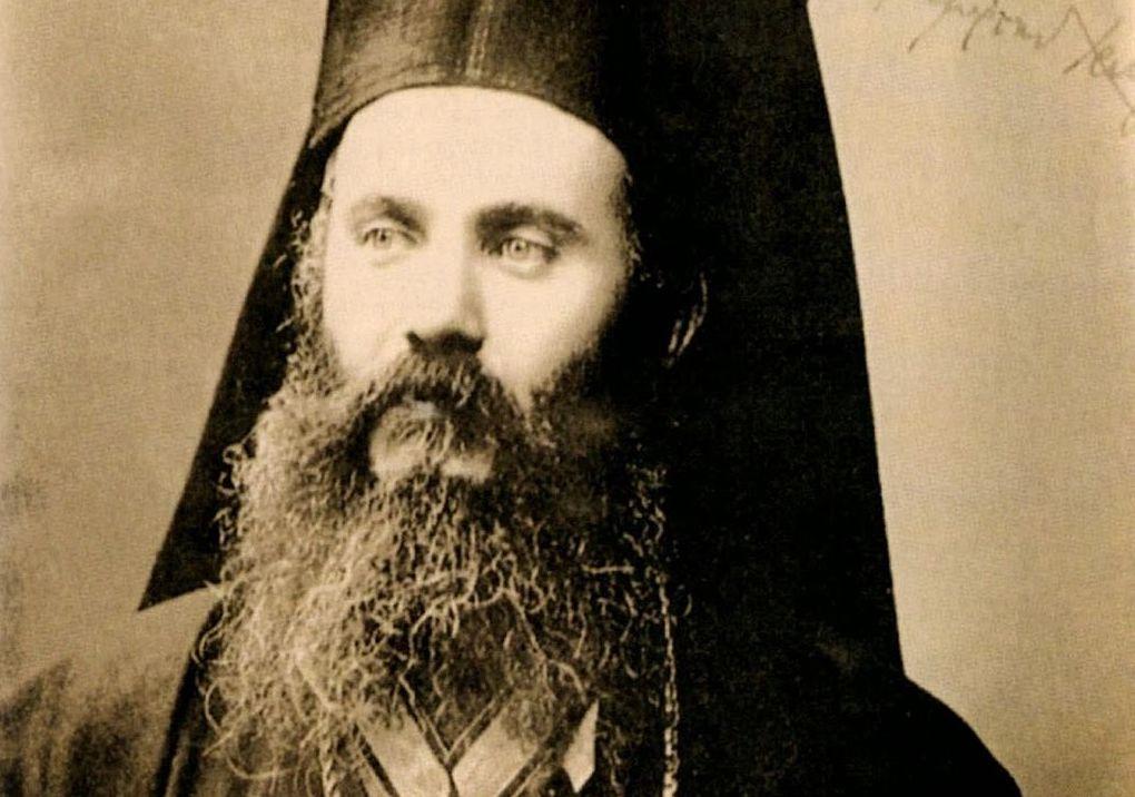 Chrysostomos Smyrna