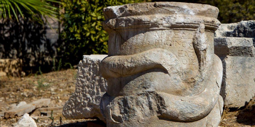 Ancient Greek Altar