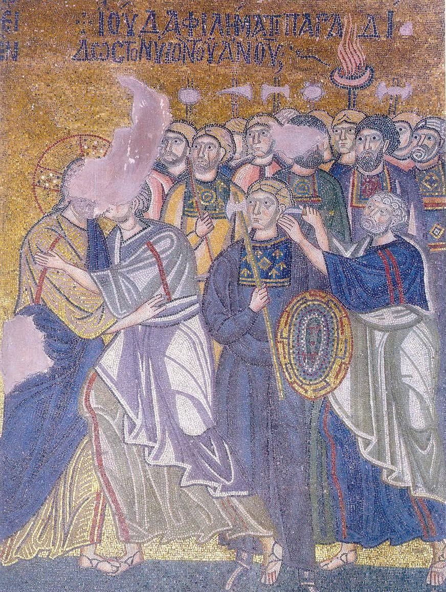 Nea Moni Monastery mosaic