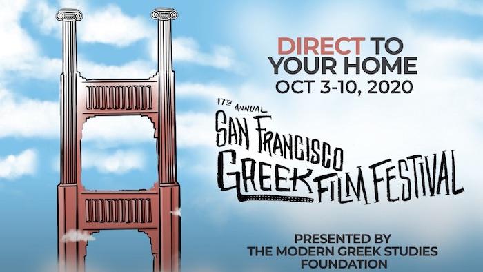 San Francisco Greek Film Festival
