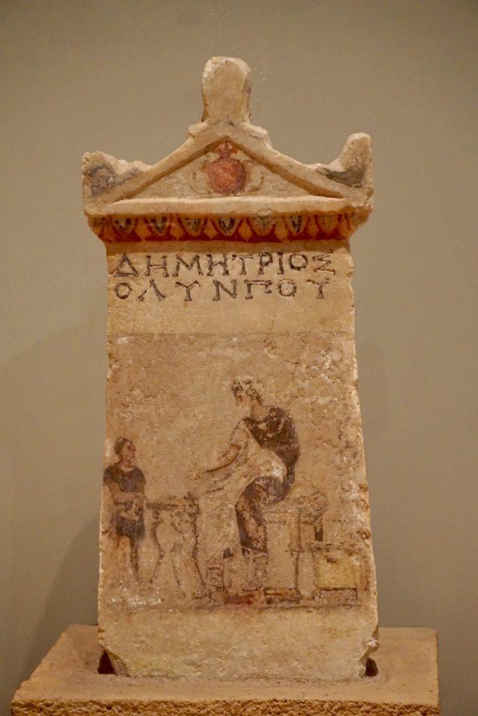 stele volos museum