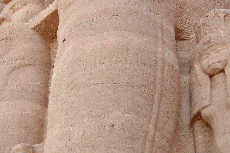 Ancient Greek graffiti