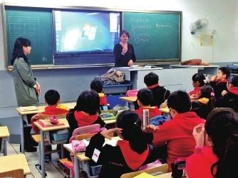 Greek teacher China