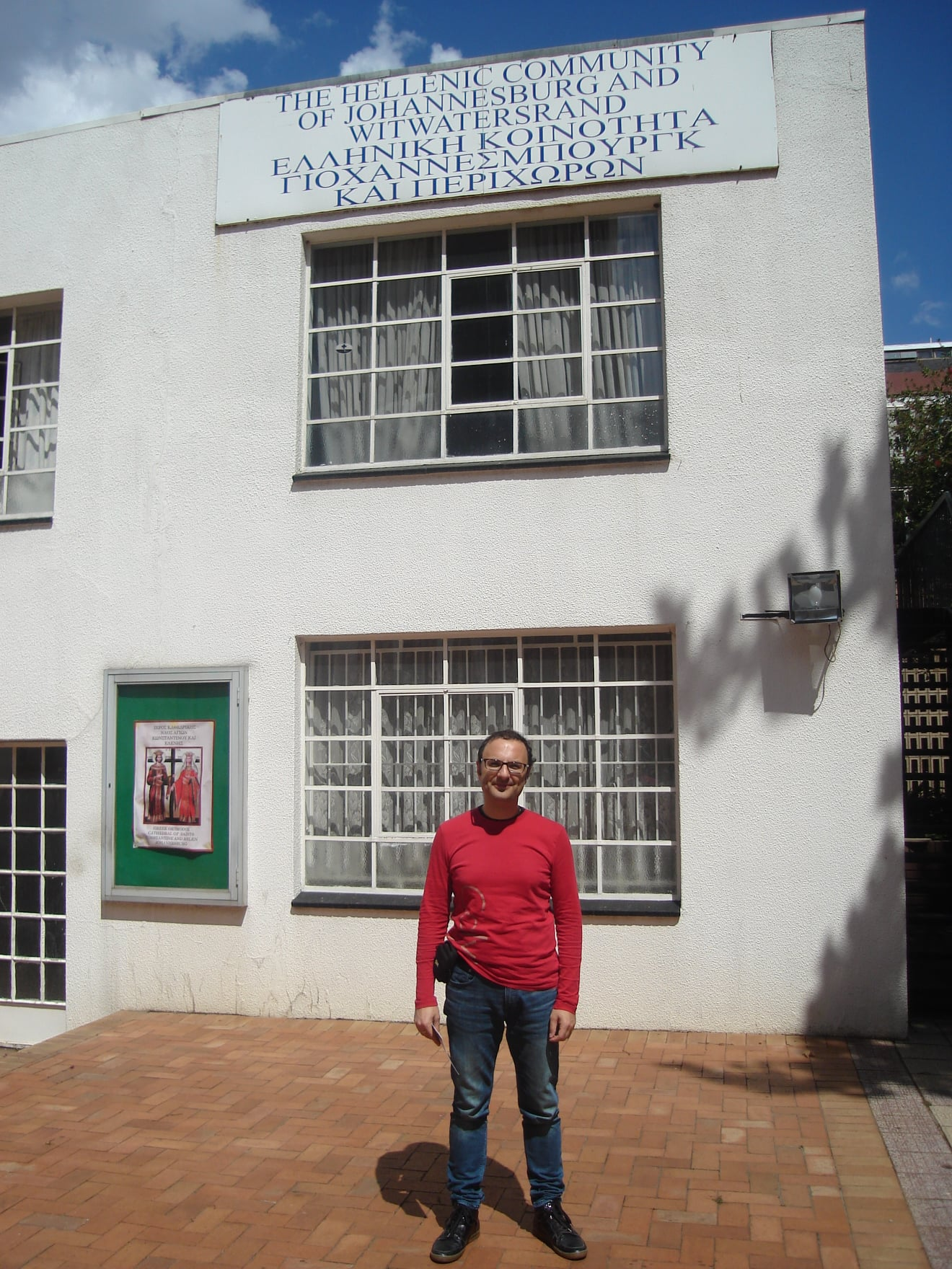 Antonis Chaldeos in South Africa