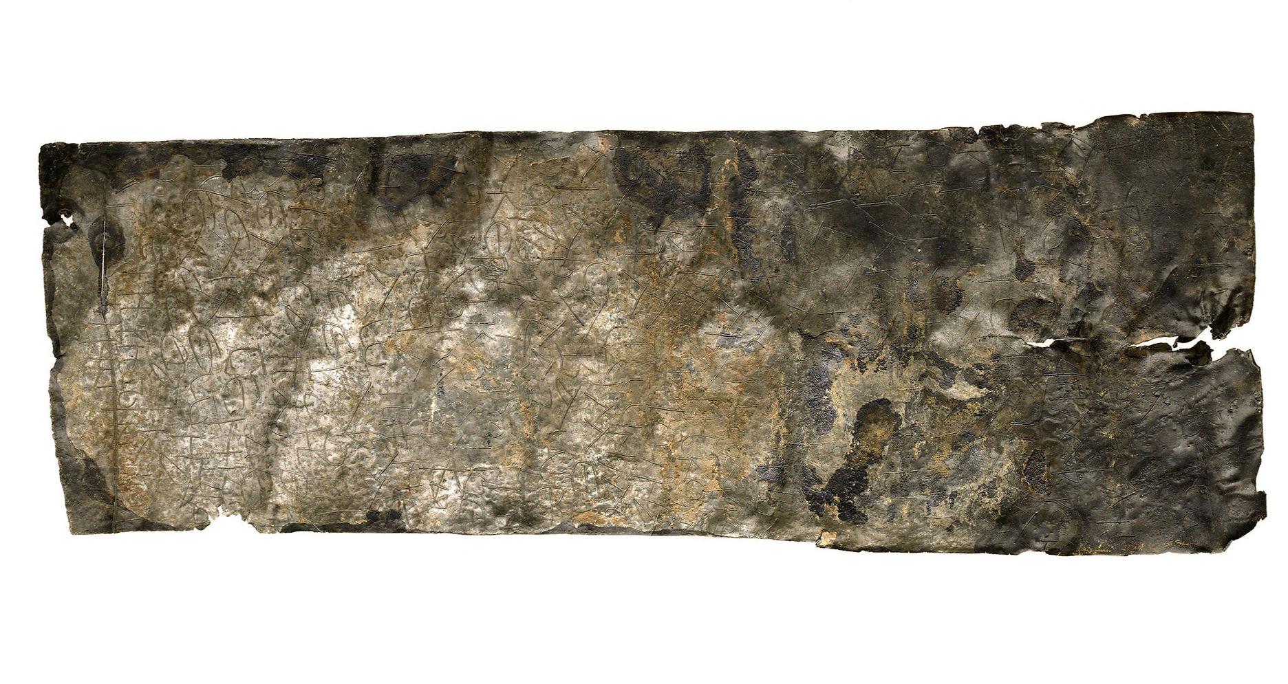 The lead scroll with Ancient Greek, Antonine plague