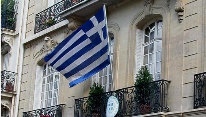 Greek consulates