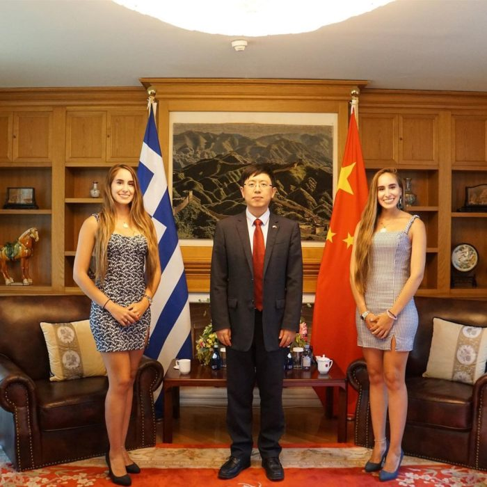 The Greek Twin Sisters in the Embassy of China in Greece