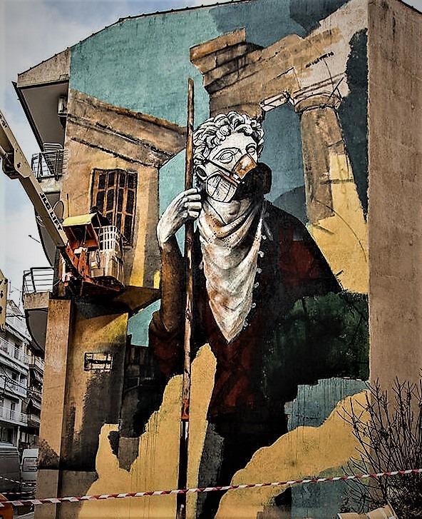 greece street art