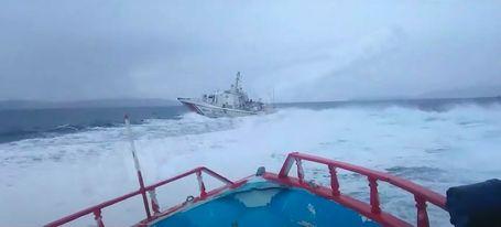 Turkish Coast Guard