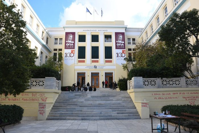 Greek Universities to be Guarded by Police