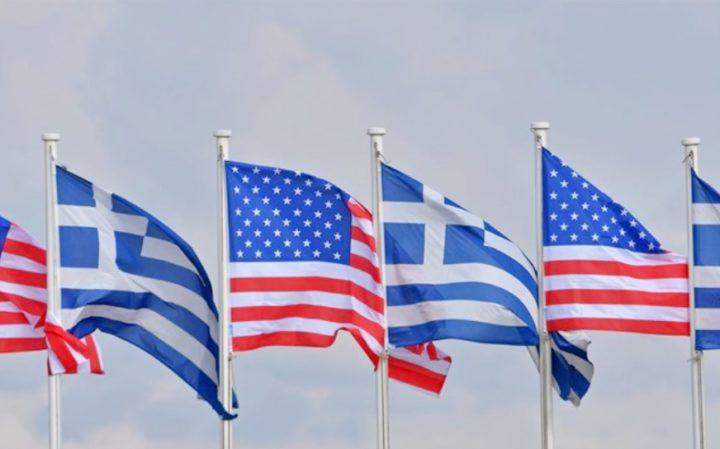 Greece Bicentennial