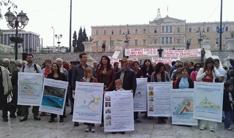 Santorini shipwreck protest