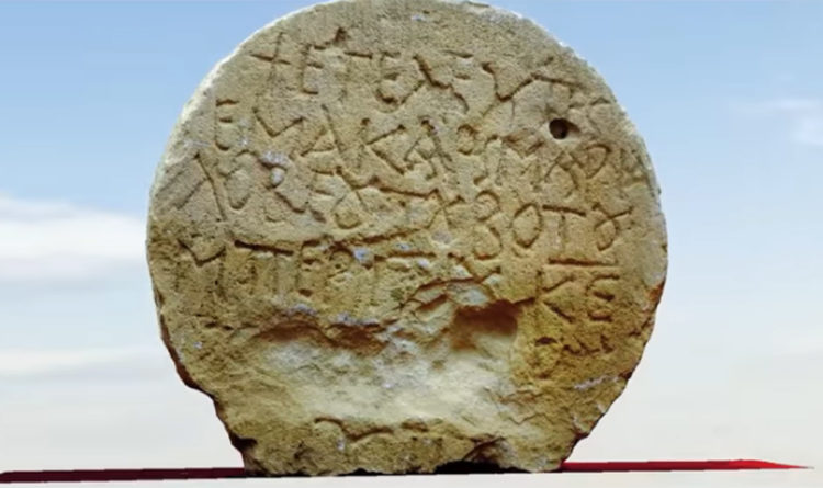 The Byzantine tombstone found in Israel has a Greek inscription.