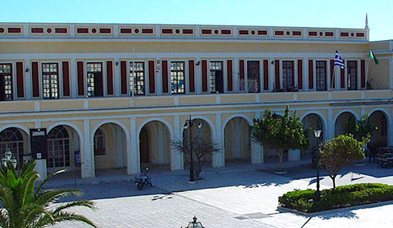 Oldest Public Library in Greece