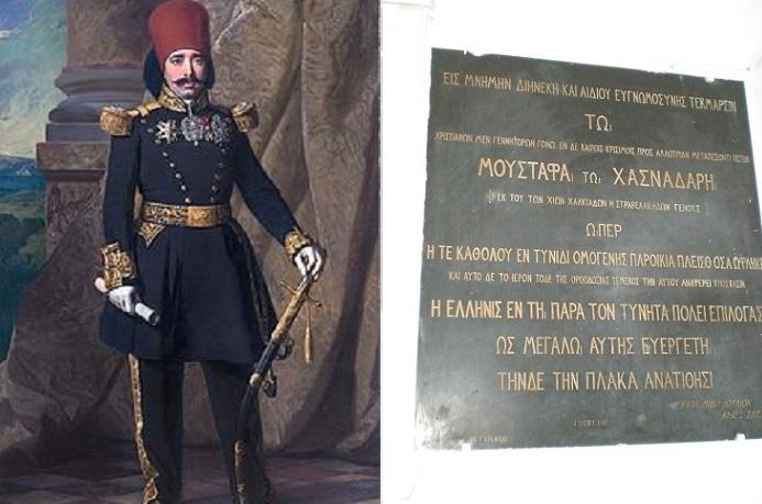 greek ruler of tunisia