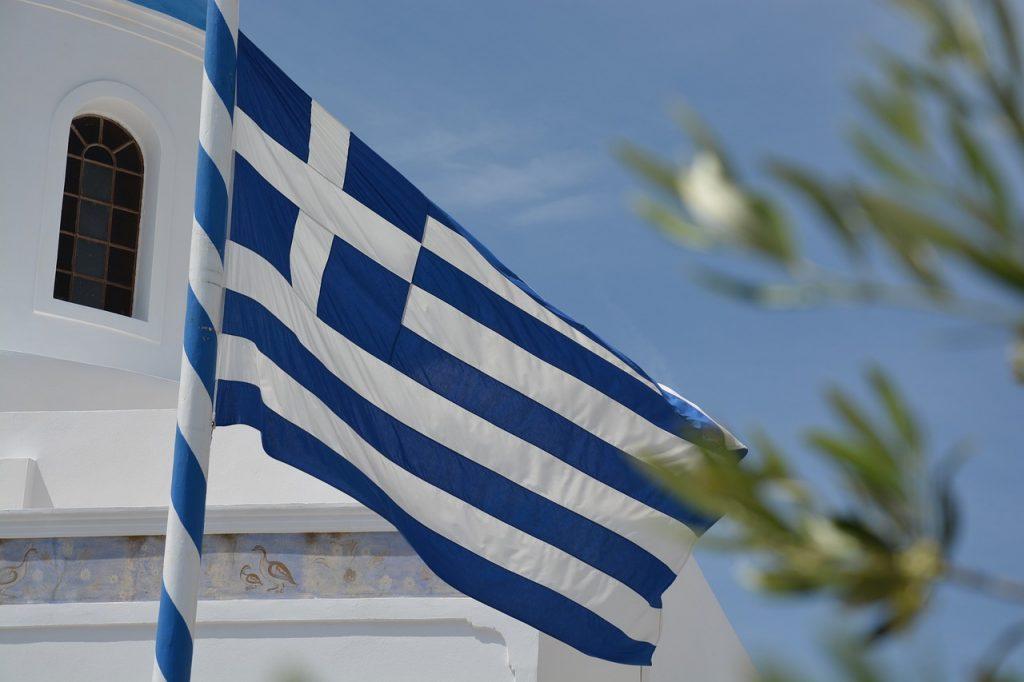 Greece 2040