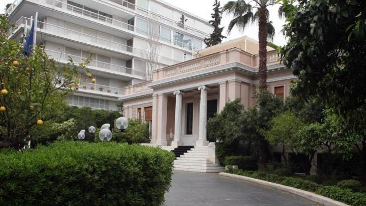 greek cabinet reshuffle