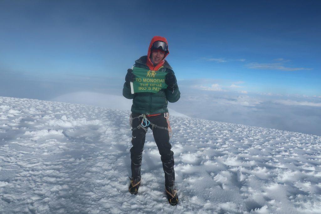 Greek mountain climbers
