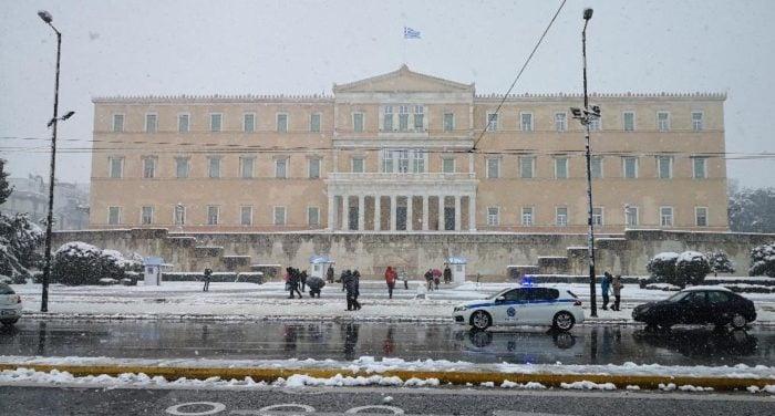 Greek Citizenship