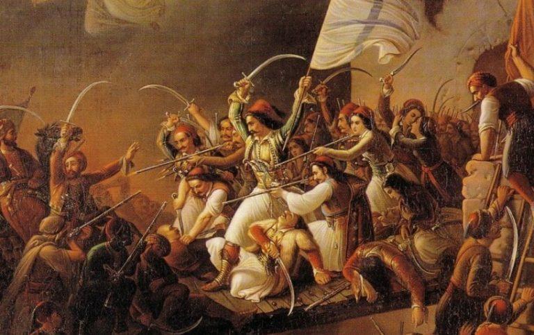 The Greek War of Independence Through American Eyes