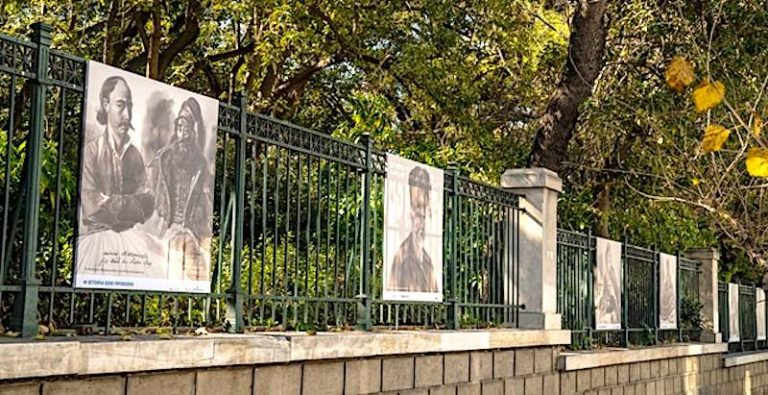 Heroes of the 1821 Revolution Adorn Athens' National Garden