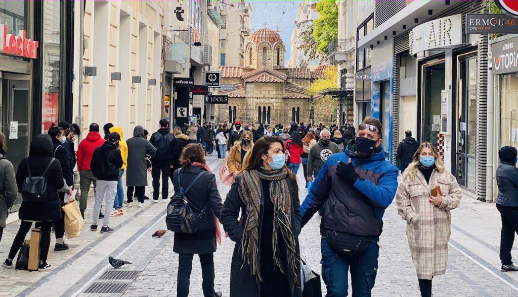 shops greece lockdown