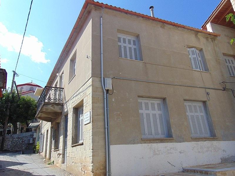 Papanikolaou's house in Kymi