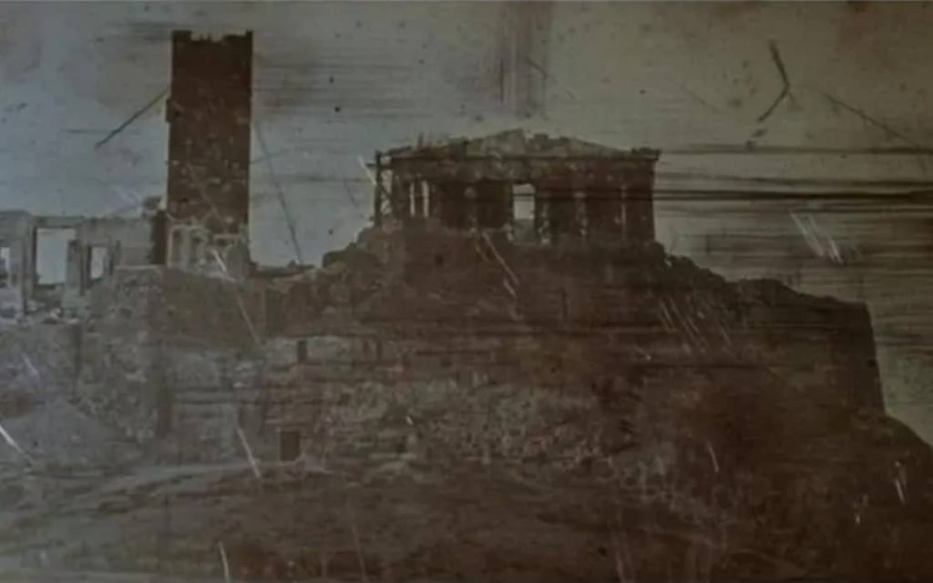 The oldest photograph of the Acropolis