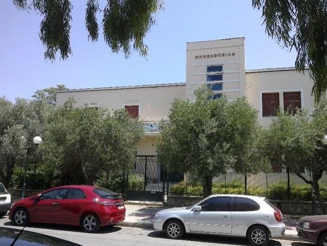 The Penelopean Daycare Center