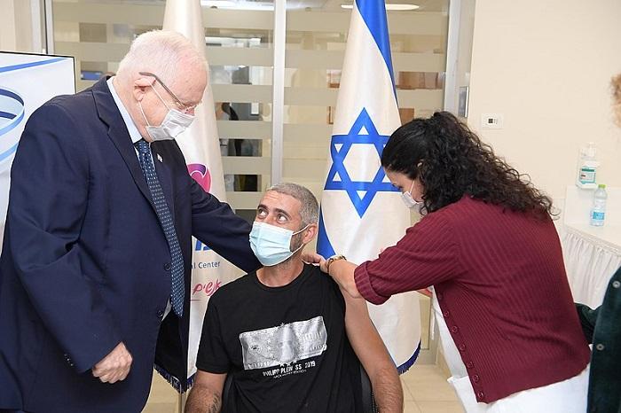 Pfizer Israel