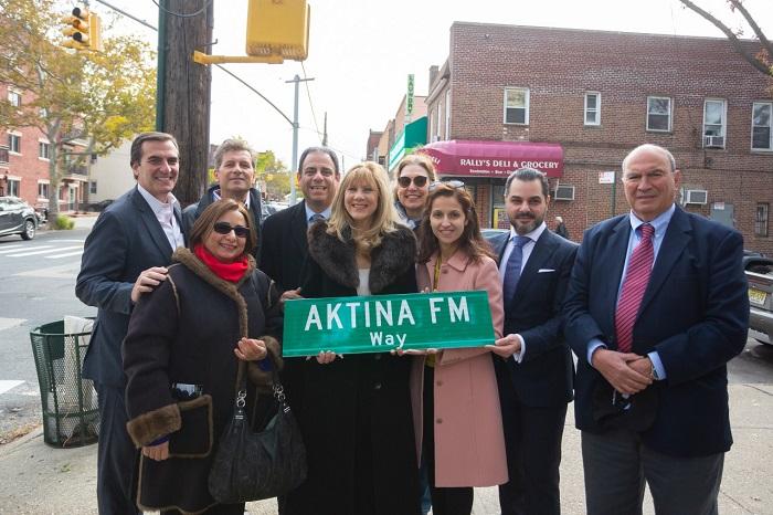 Greek American Radio Aktina FM