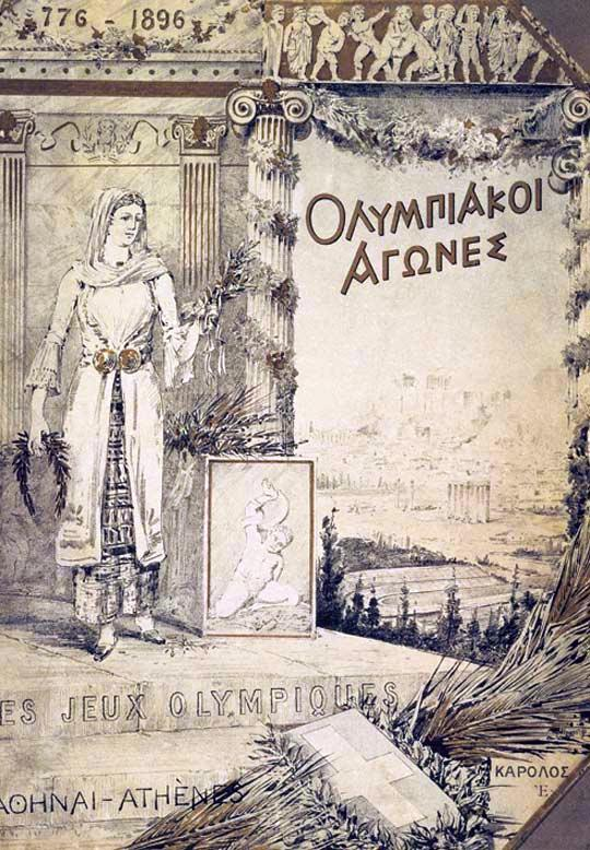 1896 Olympics